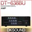 DT-638BU