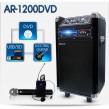 AR-1200DVD