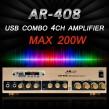 AR-408 (4채널/200W)